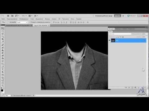 Замена костюма на портрете