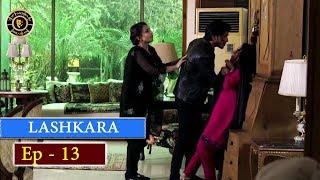 Lashkara Episode 13  - Top Pakistani Drama