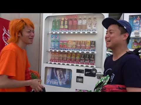てつや vs ゆめまる 〜自販機春の陣〜