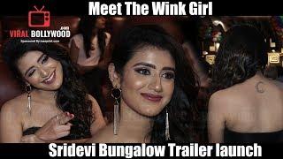 Priya Prakash Varrier At Sridevi Bungalow Official Trailer Launch | THE WINK GIRL