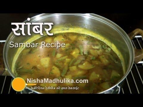Sambar Recipe - How To Make Vegetable Sambar