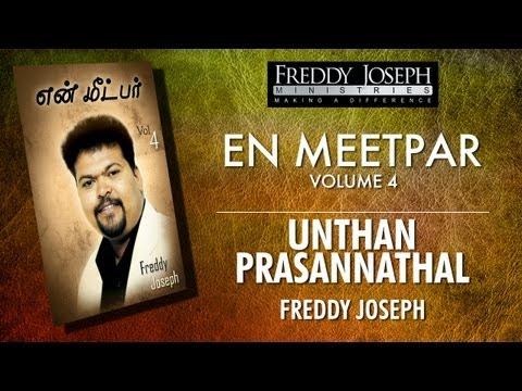 Unthan Prasannathal - En Meetpar Vol 4 - Freddy Joseph