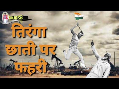 Tiranga Chhati Par Fahari   Pawan Singh   Hindustan Ki Kasam-Act choreography   Dancing AB