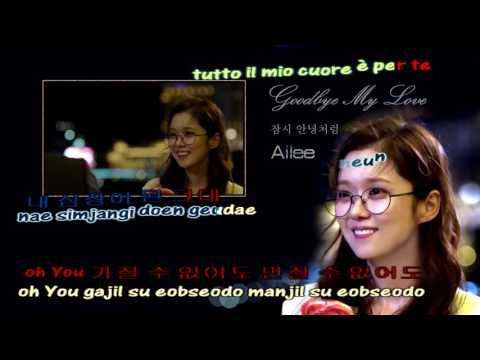 Ailee Goodbye My Love instrumental karaoke Hangul Rom Ita