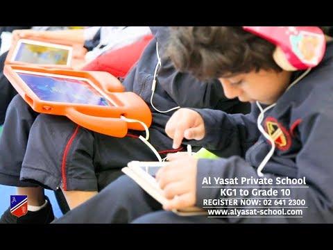 Al Yasat Private School (KG1 to Grade 10 REGISTRATION IS NOW OPEN!
