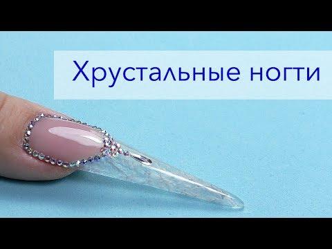Хрустальные ногти дизайн фото