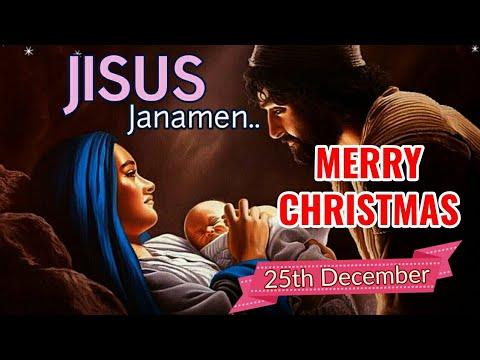 New Santali WhatsApp Status Video    Jisu Janamen Christmas Video    Mone Katha Creation 2k19