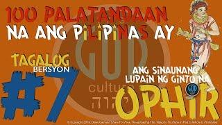 #7: 100 Palatandaan na ang Pilipinas ay ang Sinaunang Lupain ng Ginto na Ophir