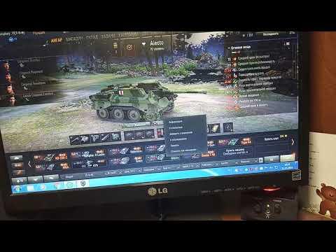 Как продать танк в World Of Tanks если он не продаётся