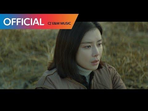 [마더 OST Part 1] 김윤아 (Yuna Kim) - 나인 너에게 (To You) MV