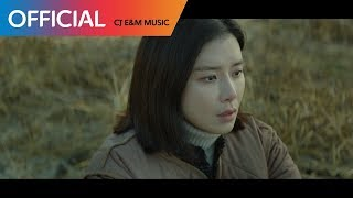 [마더 OST Part 1] 김윤아 (Yuna Kim) - 나인 너에게 (To You) MV - Stafaband