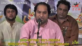 Kala Kaba E Nai Duniya Te Lakhan Ujray Wasae Ali Ne, Imran Ali Faryad ali Qawwali