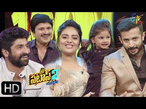 Patas 2 | Shekar Master & Rocket Raghava | 12th March 2019 | Full Episode 1023 | ETV Plus