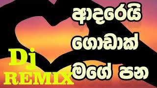 Love Songs Hits Mix Sinhala New Songs 2018 Top Sinhala Boot Songs Live DJ Nonstop