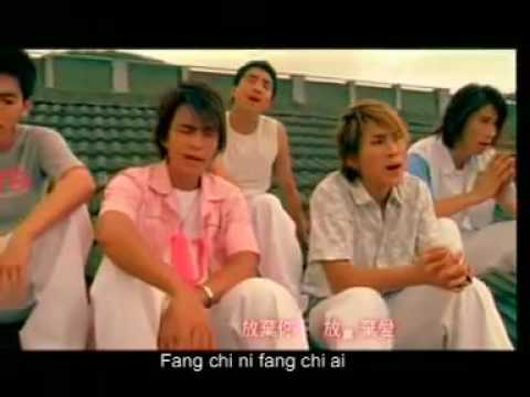 5566 WO NAN GUO (ost mvp lover)