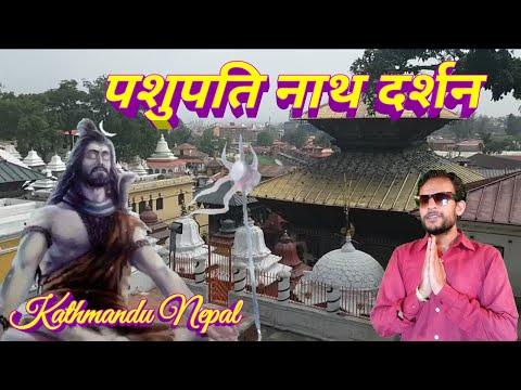 Visit Kathmandu Nepal Pashupati Nath 🔥 🔥 🔥