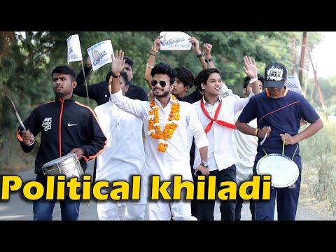 POLITICAL KHILADI   COMEDY VIDEO   BHETREEN INDORI