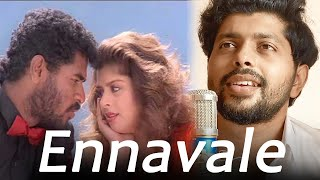 Ennavale | Patrick Michael ft. | Tamil Cover | Tamil unplugged