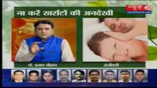 Sanjeevani    How to Stop Snoring   