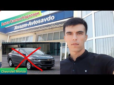 Chevrolet Monza Хакида Малумот. Авто Салон Нархлари 24.07.2019