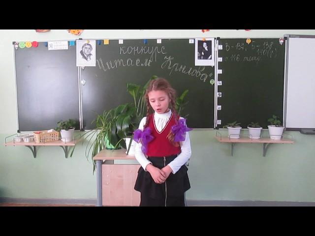 Изображение предпросмотра прочтения – ВероникаМочалова читает произведение «Стрекоза и Муравей» И.А.Крылова