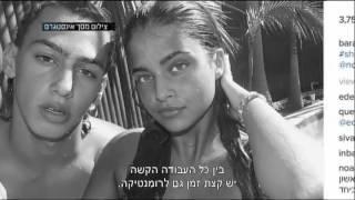 נועה קירל מאוהבת - חדשות הבידור