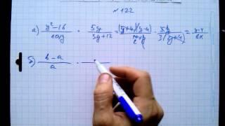№122 алгебра 8 класс Макарычев