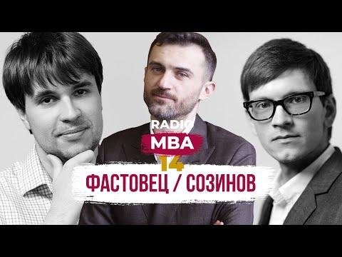 Радио MBA —