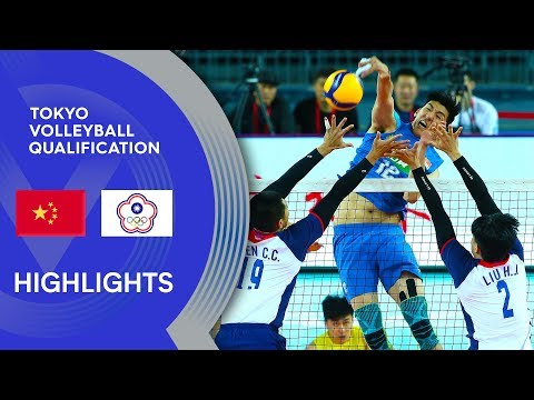 China Vs. Chinese Taipei - Highlights | AVC Men's Tokyo Volleyball Qualification 2020