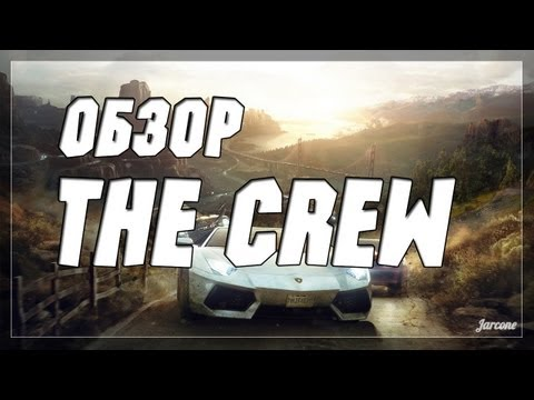 Обзор The Crew на русском (HD)