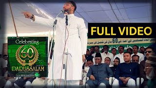 aimim-celebrated-60th-formation-day-today