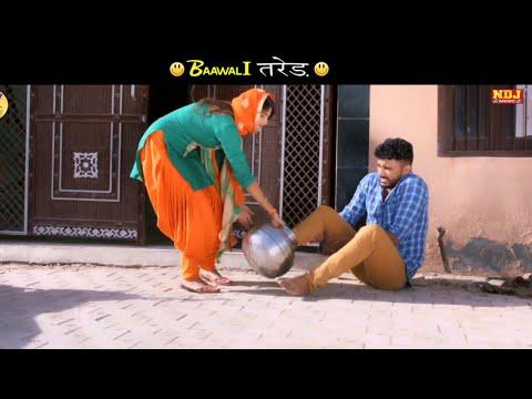 Superhit Comedy 2018 | BAWLI TARED | बावली तरेड़ | EP- 04 | Haryanvi Webseries | NDj Fim Official