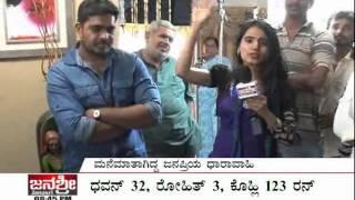 See Real Pallavi Anupallavi Serial