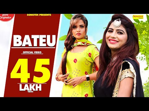 BATEU || बटेऊ || Sonu Kundu, Sonika Singh || TR & Ruchika Jangid || Latest Haryanvi Song 2017