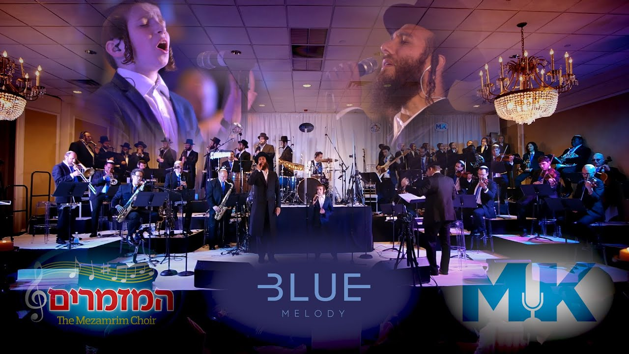 """Shema Bni - שמע בני"" (MBD) - Blue Melody, Beri Weber, ילד הפלא, Mezamrim, Boys Choir by MK"
