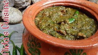 Palak Gosht (Spinach) at Nida