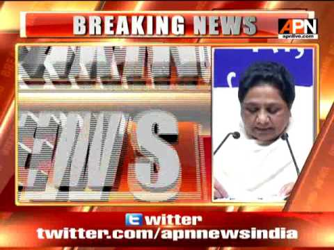 Bahujan Samaj Party Chief Mayawati helds a press conference in Lucknow