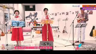 Terimakasih - Hiroaki Kato ありがとう- 加藤ひろあき Ukulele ウクレレ 加藤ひろあき 検索動画 24