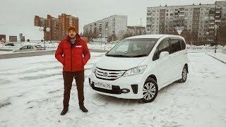 "Honda Freed 4WD: для тебя и твоих ""спиногрызов"".  ( На продаже в РДМ-Импорт )"