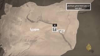 خريطة جديدة للسيطرة على حقول النفط بسوريا