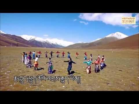 Tibetan circle dance 果洛锅庄 ( མགོ་ལོག་སྐོར་བྲོ། ) 2015