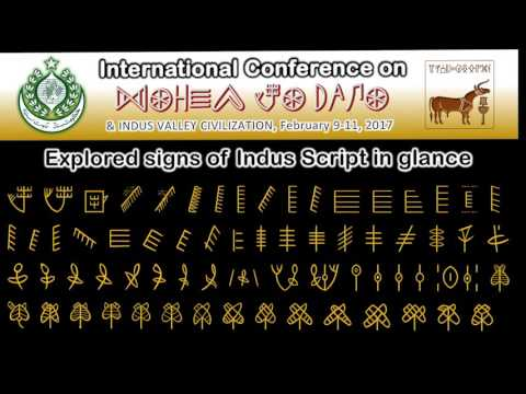 Preview of Indus Script Font released on Mohenjodaro Conference 2017