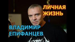 Владимир Епифанцев - биография, личная жизнь, жена, дети. Актер сериала Акушерка. Новая жизнь