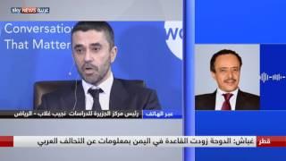 نجيب غلاب: قطر الخيرية لعبت دورا في دعم القاعدة في اليمن