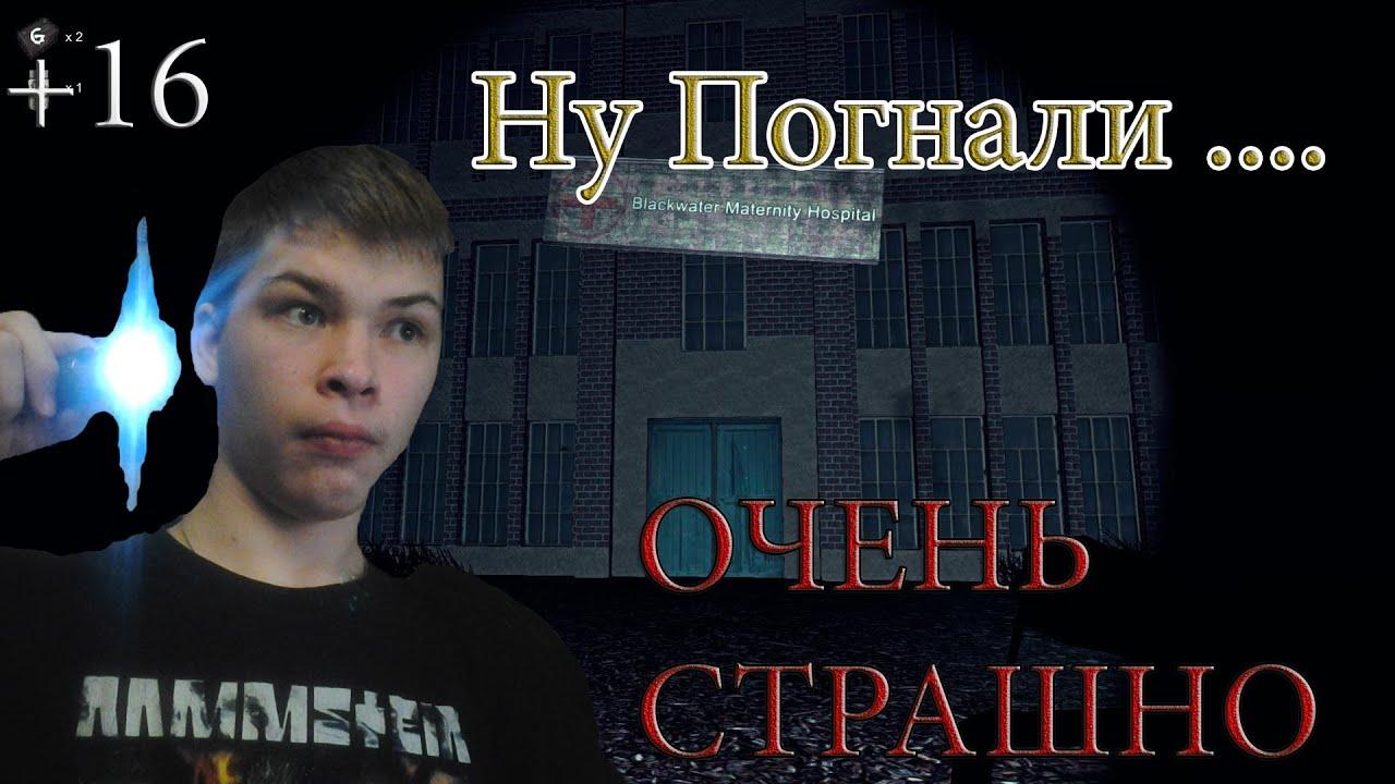 Медицинский центр мечникова в санкт-петербурге официальный сайт