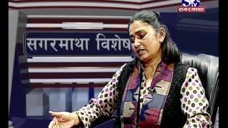 Sagarmatha Bishes With Bina Pandey