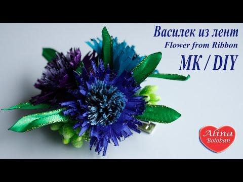 Интересные факты о цветах 🌺 Съедобные цветы 🌺 Прямой эфир 🌺 Купон на скидкуиз YouTube · Длительность: 11 мин21 с  · Просмотры: более 4.000 · отправлено: 29.11.2017 · кем отправлено: HitSadTV
