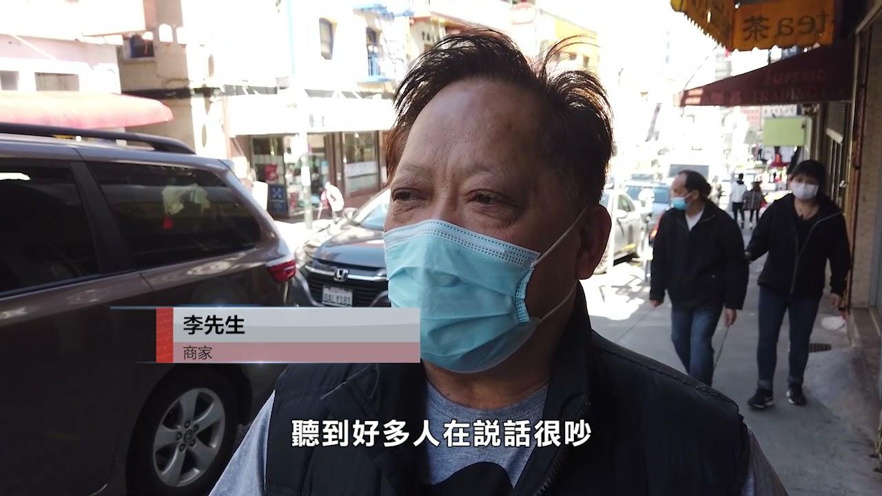 【天下新聞】三藩市: 3名男子光天化日竟在警察巡邏時 砸窗打劫六福珠寶