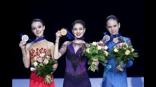 Чемпионат Европы по фигурному катанию 2020 Женщины Церемония награждения