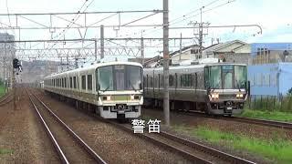 JR西日本 ミュージックホーン&警笛集 thumbnail